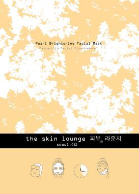 Skin Lounge Brightening Mask
